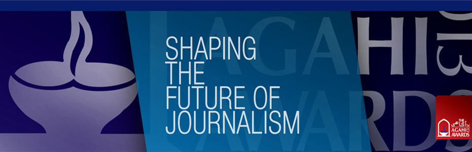 Pakistan to have 2nd AGAHI Awards for Excellence in Journalism