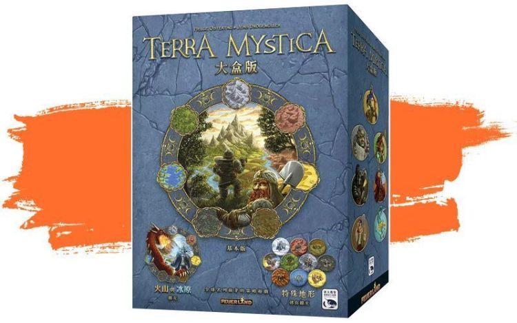 Caja de terra mystica Big Box