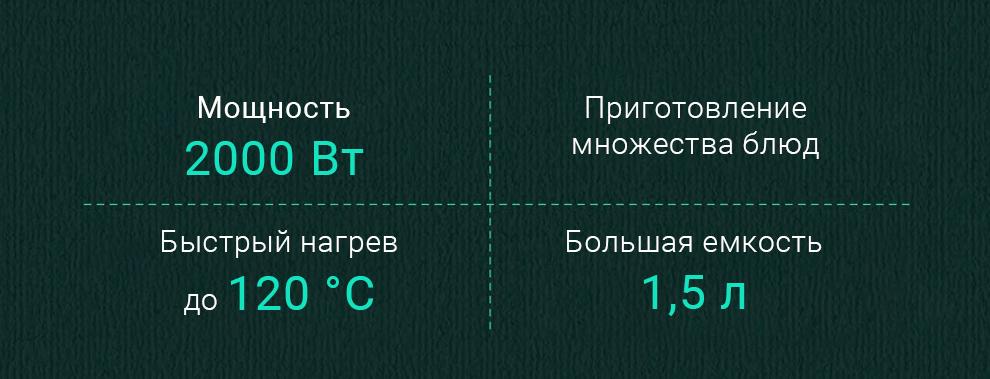 Steamer Xiaomi Kribee 5S