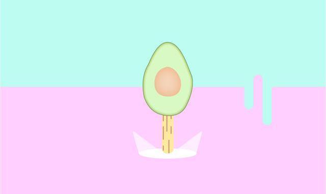 Euføeni & jarradcleofé - Avocado Pop [House Music]