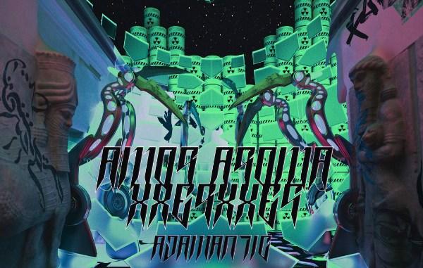 XXerXXes — Adamantic