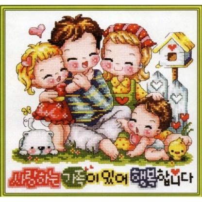 K-113: Kit de punto de cruz para bordar dibujo de familia feliz
