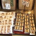 観音寺饅頭