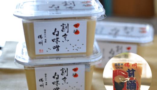 【レシピ】白みそと甘酒のダブル使い!!「発酵食品deチキン南蛮」