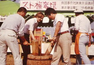 Rice cake making during Golden Week (sponsored by Nihon Kyōsan-tō)