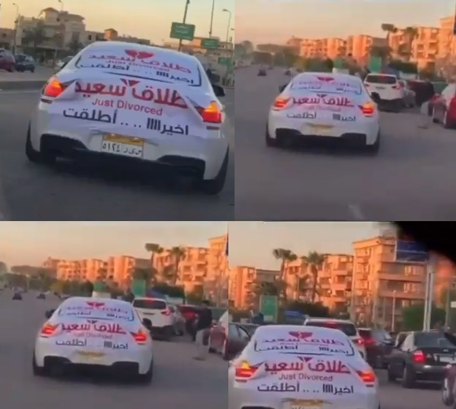 """""""She finally got divorced"""" An Egyptian woman makes a divorce wedding on the streets of Cairo in a tourist car worth a million and a half"""