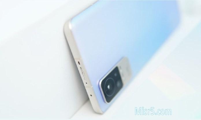 Xiaomi Civi mobile phone