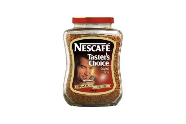 קפה שחור מוסדי עלית אריזה אדומה