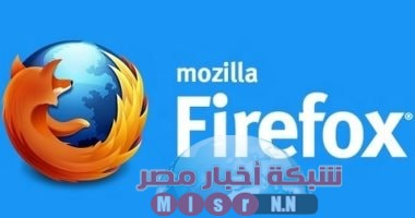 Photo of فايرفوكس يحصل على مميزات أمان جديدة لبيانات الهواتف والكمبيوتر