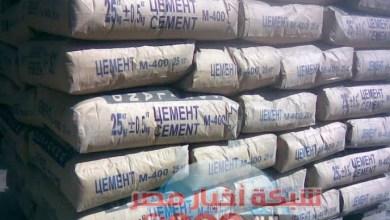 Photo of شبكه أخبار مصر ترصد لكم أسعار الأسمنت اليوم الأربعاء ٥ اغسطس 2020