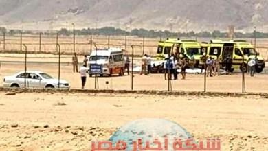 Photo of مصرع طيارين شمال الغردقه