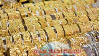 Photo of شبكه أخبار مصر ترصد اسعار الذهب الاثنين ١٠ اغسطس 2020