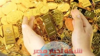 Photo of شبكه أخبار مصر ترصد اسعار الذهب الخميس ١٣ اغسطس 2020