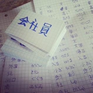 lernen ... lernen ... v.A. Schriftzeichen