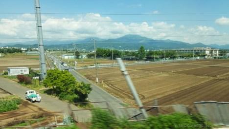 Wuuuusch .... Fahrt mit dem Shinkansen
