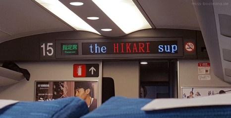 "Shinkansen ""Hikari"""