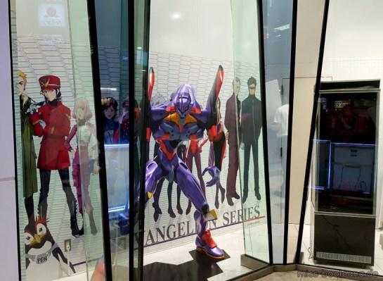 Evangelion!!!