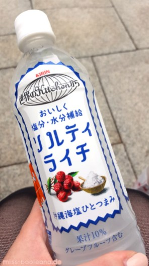 jpn_gtrnk_03