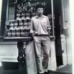 Ai Weiwei Self-Portrait in Brooklyn in the 1980s