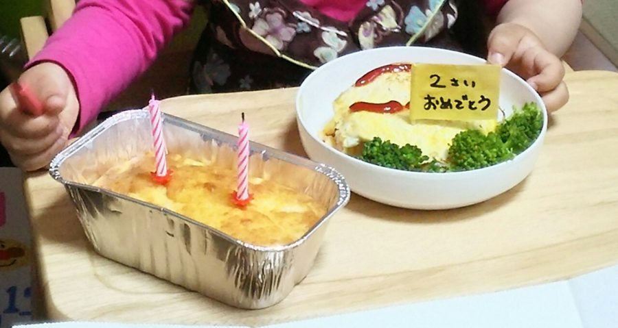 Apple Cake from Japan for small kids