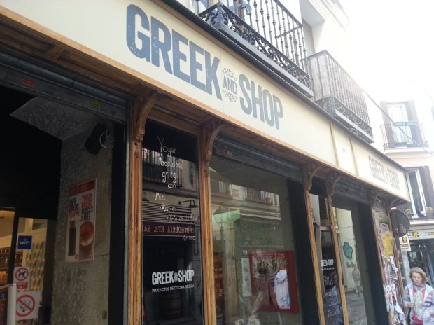 geek and shop1