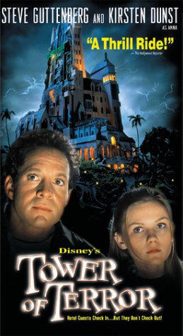disney-tower-of-terror