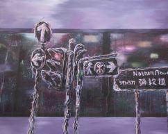 彌敦道 (Nathan Road), 150x120cm, Oil on Canvas, 2014