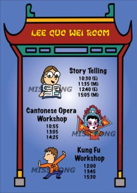 Lee Quo Wei Room
