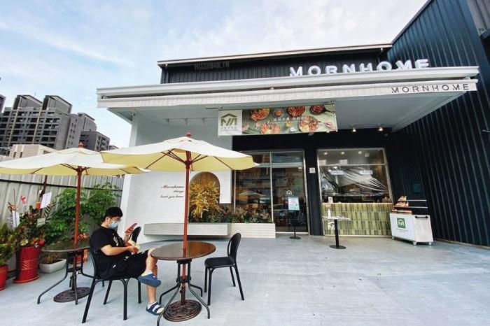 台中太平美食【晨家早午餐 Mornhome】早餐/午餐的好去處!猶如一間咖啡廳般夢幻!近太原夜市
