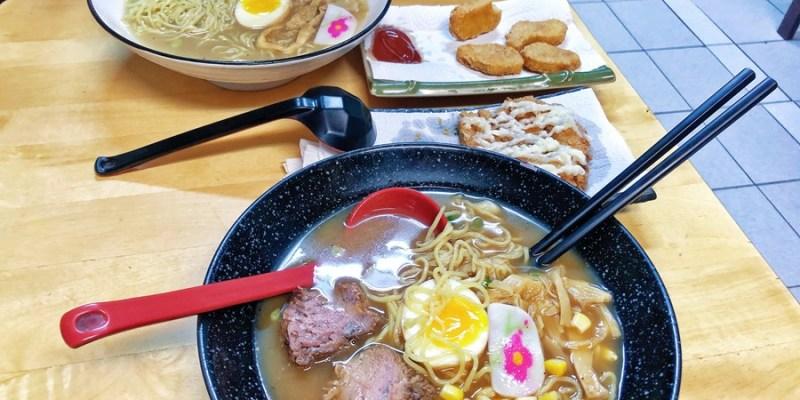 台中南區美食【豚骨屋拉麵】不用100元就能吃到的便宜拉麵!台式風味但真的可以吃很飽!