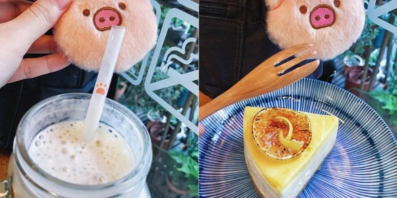 桃園中壢美食【良い日/良以日】日式刨冰已掰掰!變成溫馨可愛的手作甜點~咖啡店囉!近中原夜市