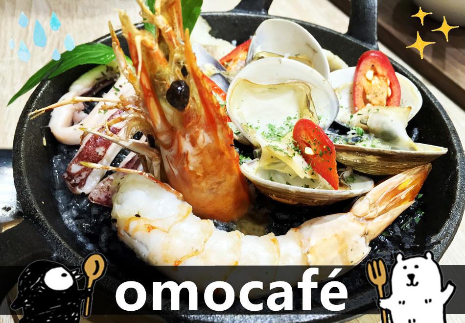 捷運芝山站美食 | omocafé 士林天母下午茶 早午餐 麵包布丁 與姐妹聚餐聚會的小天地