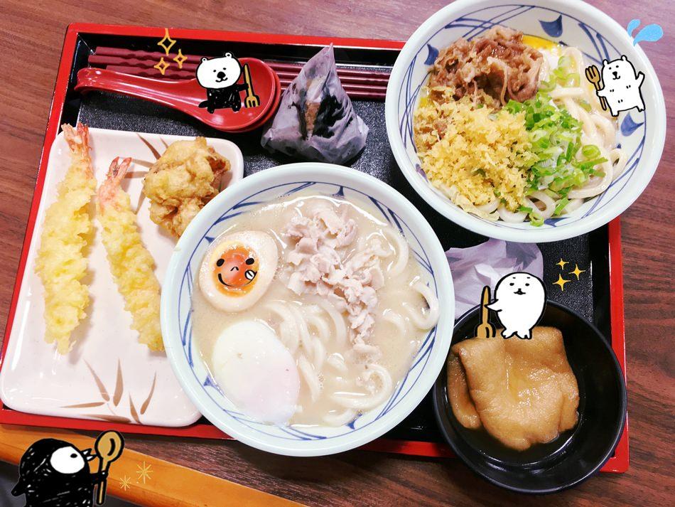 台北士林美食 | 丸龜製麵 來自日本超好吃的讚岐烏龍麵連鎖店來台灣囉!