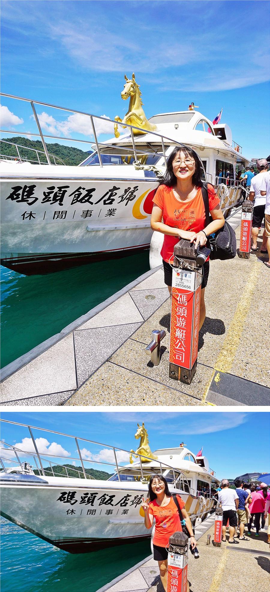 日月潭玄光碼頭 玄光寺 金盆阿嬤香菇茶葉蛋 碼頭遊艇 - 瓦妮又在吃