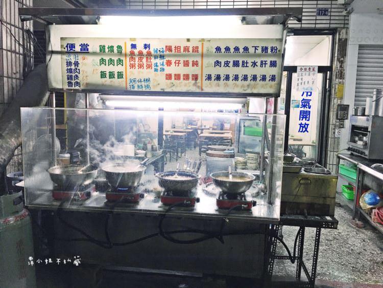 台中西屯美食 | 台南無刺虱目魚 西屯路二段 台灣傳統小吃 溫馨家鄉口味 熱呼呼現炒料理有夠香