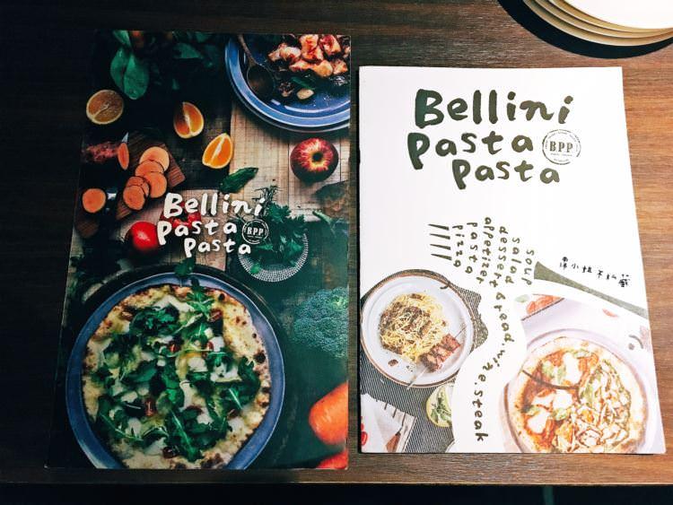 台中西區美食 BELLINI Pasta Pasta B.P.P 勤美誠品綠園道 義大利麵 燉飯 披薩Pizza 牛排 多人平價套餐 公益路餐廳 聚餐聚會首選