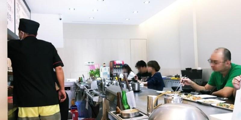 台中西區美食【御饌平價鐵板燒】海陸大餐!飲料/熱湯無限暢飲!特約停車場好甘心!