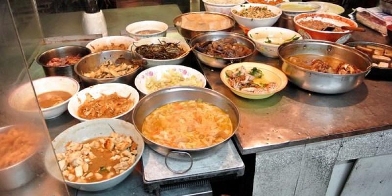 台北大同美食 清粥小菜 大龍峒凌晨宵夜 迪化街二段 親愛的奶奶 連續劇與電影取景拍攝場地