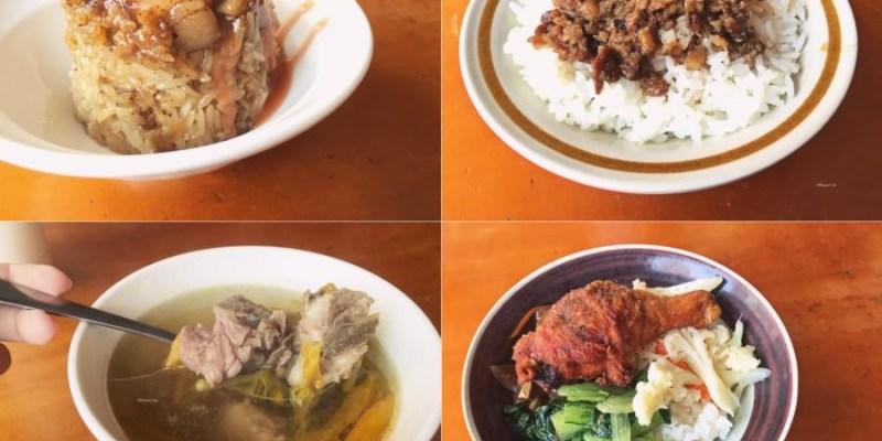 台中北區美食 再興筒仔米糕 忠明二店 再興米食 傳統再現 滿300元可外送 便當
