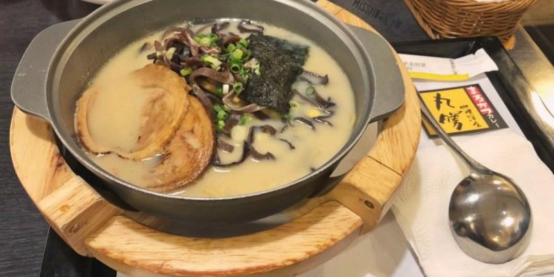 台中北區美食【丸勝咖哩洋食】一中街日本料理!客製化拉麵!還有咖哩飯&烏龍麵喔!
