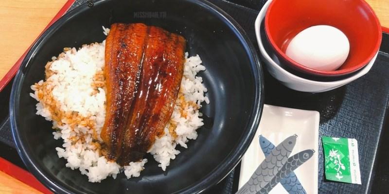 台中西屯美食 すき家 SUKIYA 食其家 JMall商場餐廳 平價日本料理 日式丼飯套餐 澄清醫院 東海大學附近