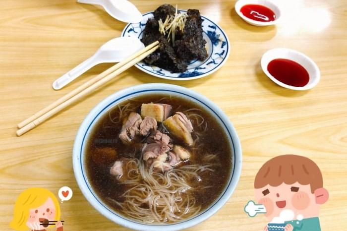 台中南區美食 國光路盈成當歸鴨 60年老店 自助加湯免費 營業到凌晨12點整 夜貓子肚子餓也可以來吃喔!