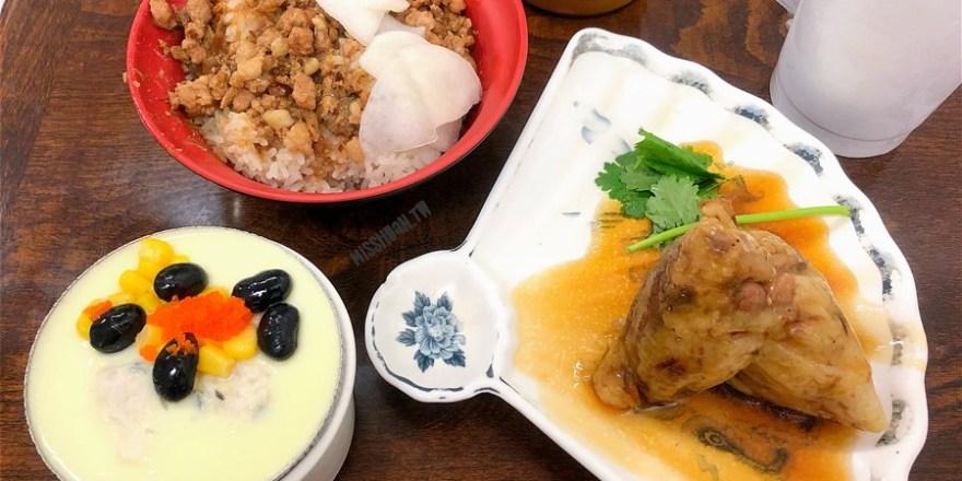 台中東區美食【春肉粽/米糕/飯麵】銅板平價小吃!營業至凌晨12點!