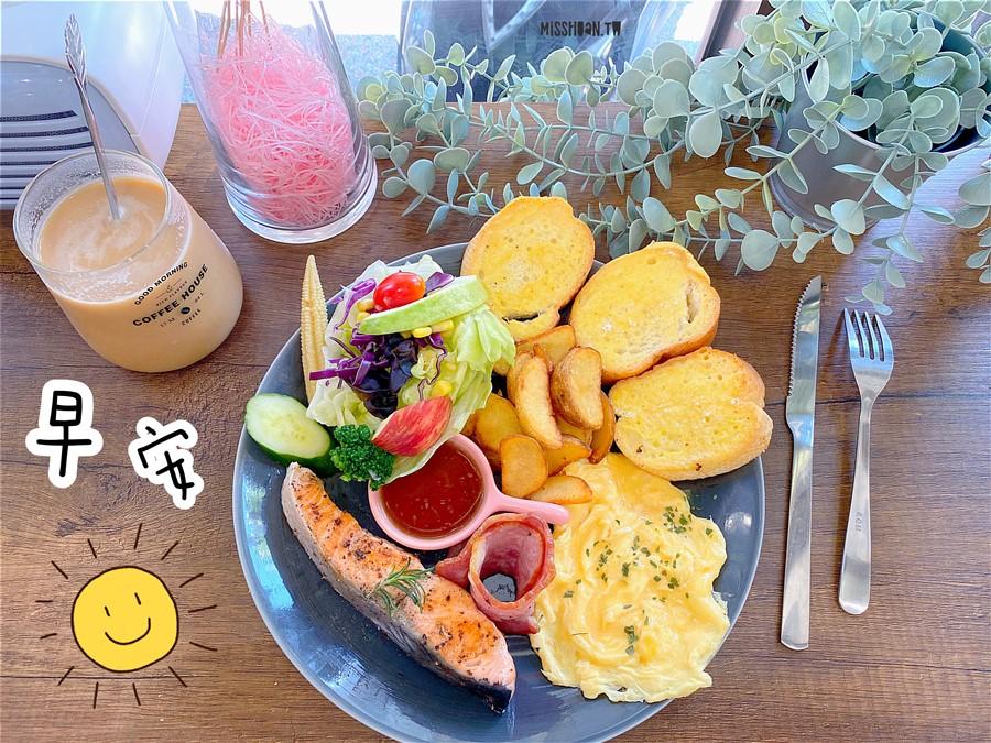 台中西區美食【嘻樹早午餐】勤美周邊平價早午餐推薦!帶皮厚切鮭魚軟法超好吃!現點現做值得您等待!