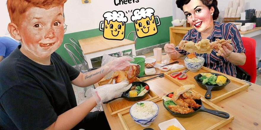 台中北區美食【安羽軒食堂】浮誇丼飯吃到飽!超狂比臉大炸魷魚!小心被搞大肚子!