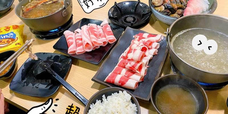 台中東區美食【久鼎私藏鍋物】新時代周邊新火鍋品牌!平價鍋物200多元就能吃到!菜盤可以換肉喔!