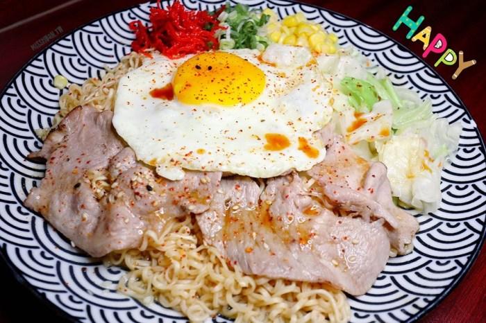 台中西區美食【旺達好食】炒泡麵&丼飯超級無敵好吃啊!平價日式小食堂!