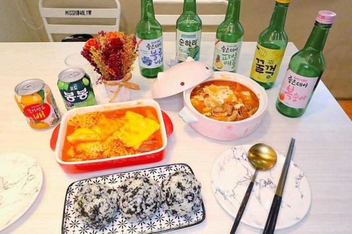 台中北區美食【歐霸食鍋】闆娘就是韓國人!道地韓國釜山海鮮鍋.韓式料理餐廳