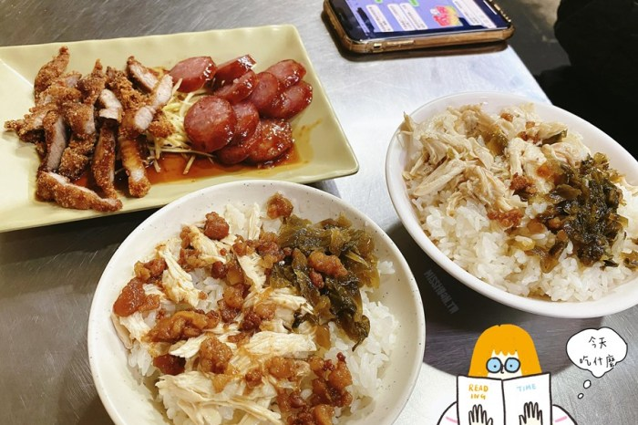 台中太平美食【嘉義火雞肉飯/擔仔麵/黑白切】夜貓子凌晨宵夜場!平價銅板小吃!