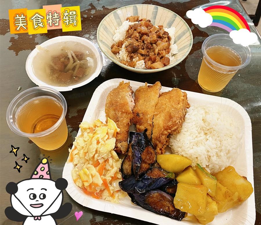 台中太平美食【峰鳴魯肉飯】平價自助餐便當店!熱湯.飲料免費無限暢飲喔!